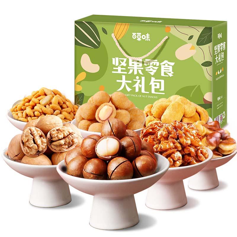 【百草味】零食坚果礼盒1520g