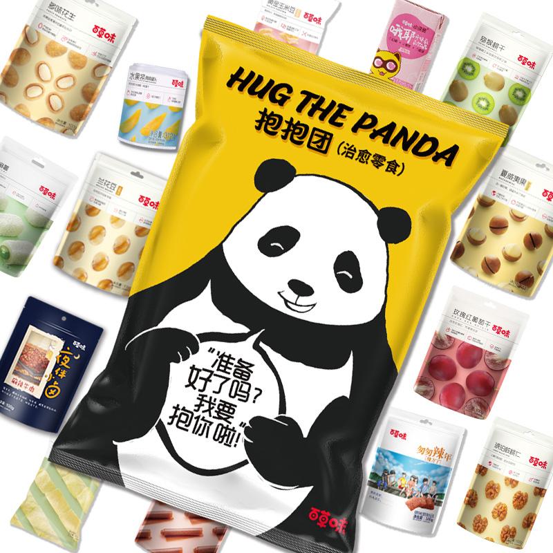 【百草味-抱抱零食大礼包2122g】巨型网红小吃休闲食品组合一整箱