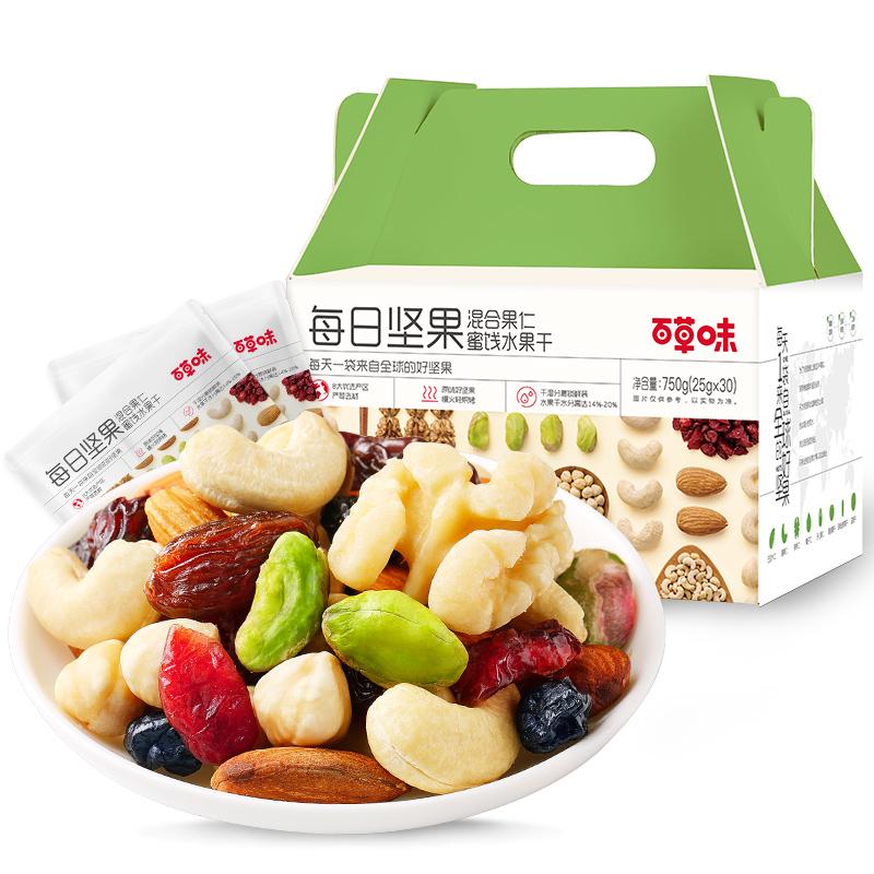 【百草味】混合坚果仁礼包750g*30袋