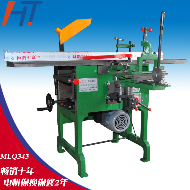Usd 464 82 Multifunctional Woodworking Machine Tool Mlq343 Planer