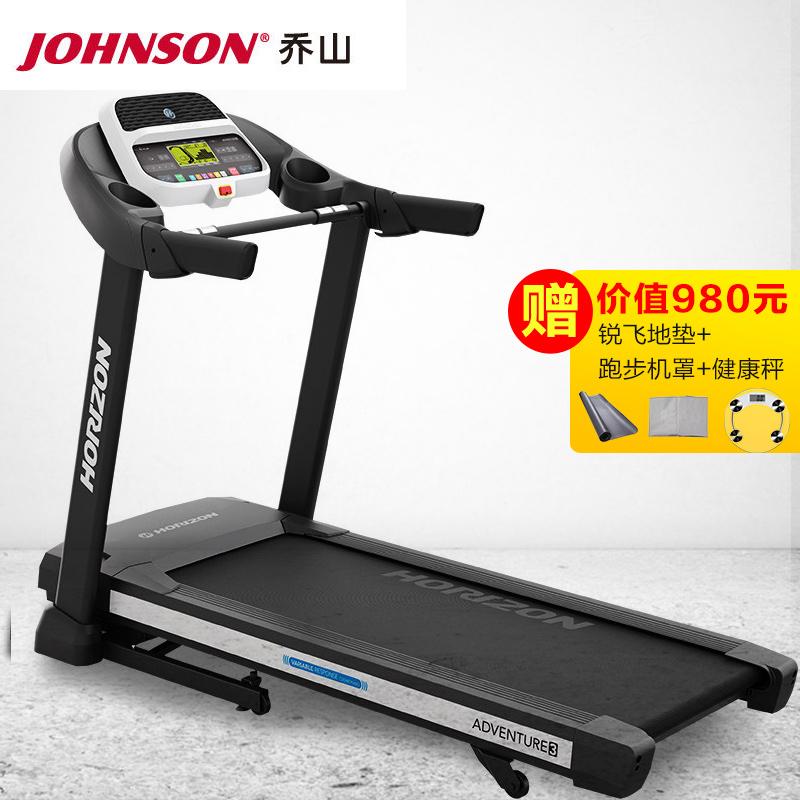 Thiết bị tập thể dục cao cấp dành cho gia đình người Mỹ Qiaoshan JOHNSIN Adventure 3 - Máy chạy bộ / thiết bị tập luyện lớn