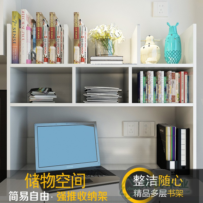 Special Creative Table Student Bookshelf Computer Rack Desktop Small Shelf Simple Storage Office