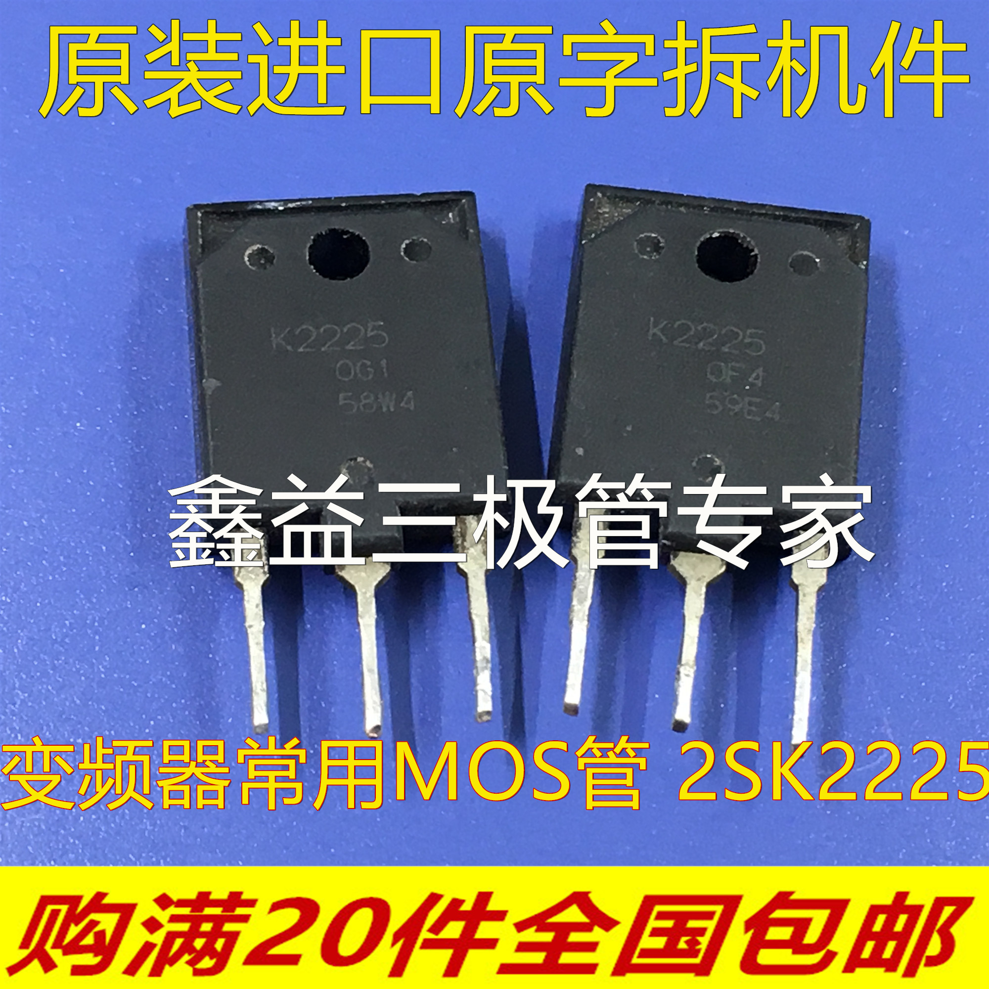 Usd 465 Original Disassemble The Word 2sk2225 K2225 Pin Igbt Circuit Of Welding Equipment China Arc Welders For Sale On Machine Inverter Commonly Used Mos Fet Can Shoot