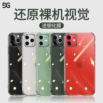 iPhone11Pro mobile phone shell Apple X plating Xs Max ultra-thin iPhoneXR transparent xr anti-fall 7 / 8plus set of silicone soft iPhoneX new 6 / 6s female xmax tide 11promax