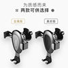 ROCK car phone holder car with air outlet car buckle type universal universal multi-function support navigation