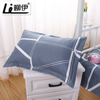 One student pillowcase, single simple pillowcase, male single piece, children's trumpet, one 40x60 dormitory, single