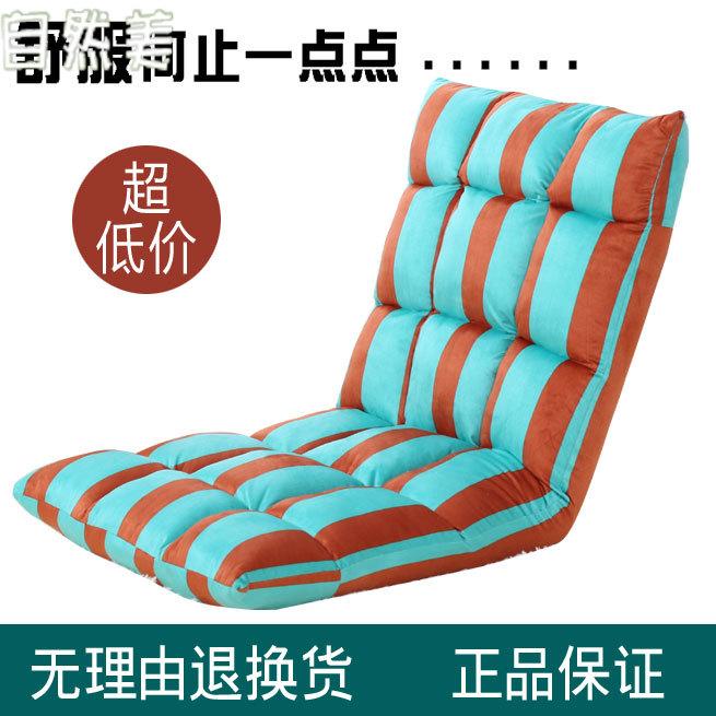 创意懒人沙发单人床上靠背电脑椅折叠座椅子塌塌米飘窗可拆洗日式