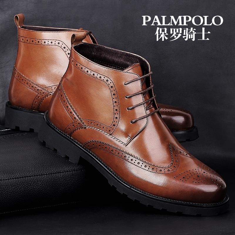 保罗骑士男鞋冬季真皮加绒保暖男棉鞋布洛克雕花皮棉鞋商务棉皮鞋