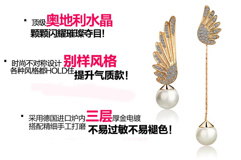 Boucles oreilles femme en Alliage / argent / plaqué or - Le Japon et la Corée du Sud - Ref 1114089 Image 9