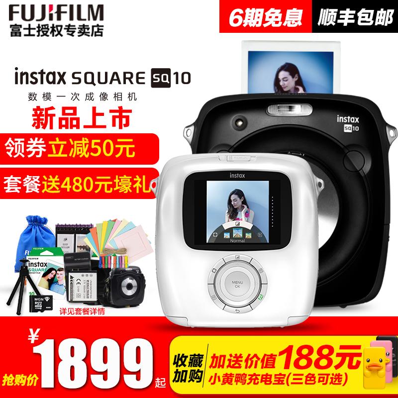 Fujifilm/ фудзи бить стоять получить SQ10 цифровой камера один раз становиться так пакет содержать бить стоять получить фотобумага