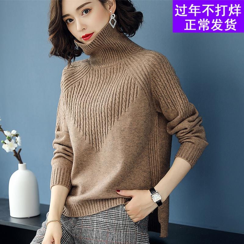2018羊毛衫冬季加厚毛衣女宽松短款新款针织衫高领长袖打底衫