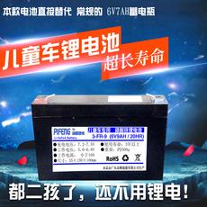 Аккумулятор фиксированный Pifeng 6V 6V 6V7Ah