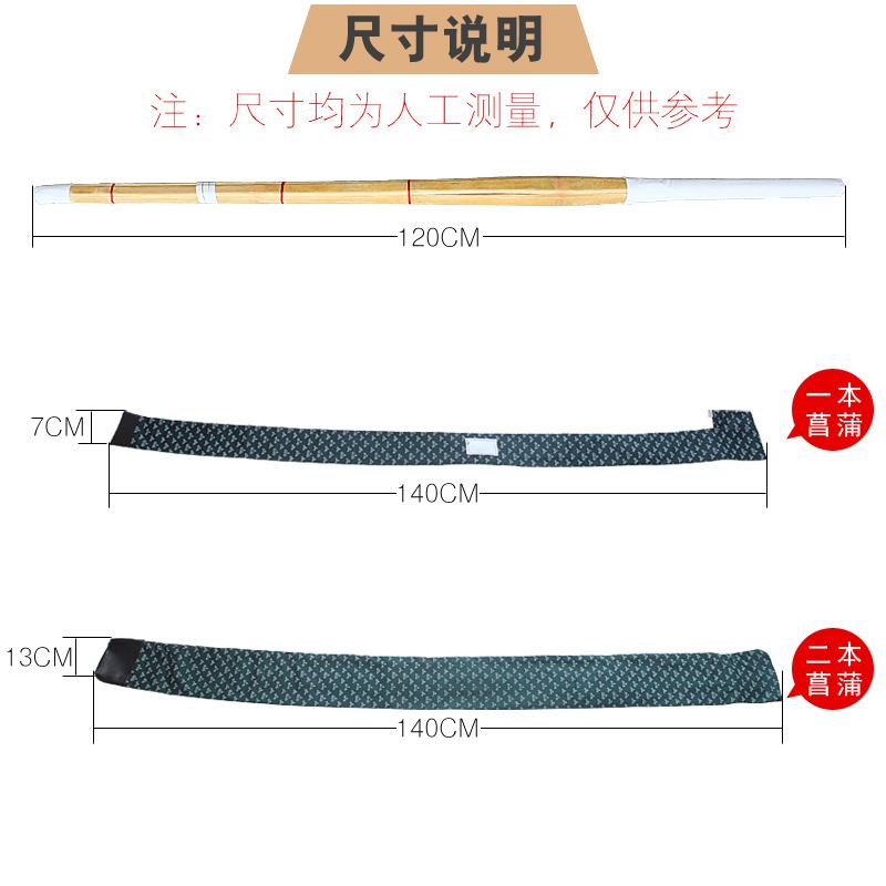 Аксессуары для кендо Синай,бамбуковые мечи,бамбуковые Кендо мечи,обучение бамбуковый меч