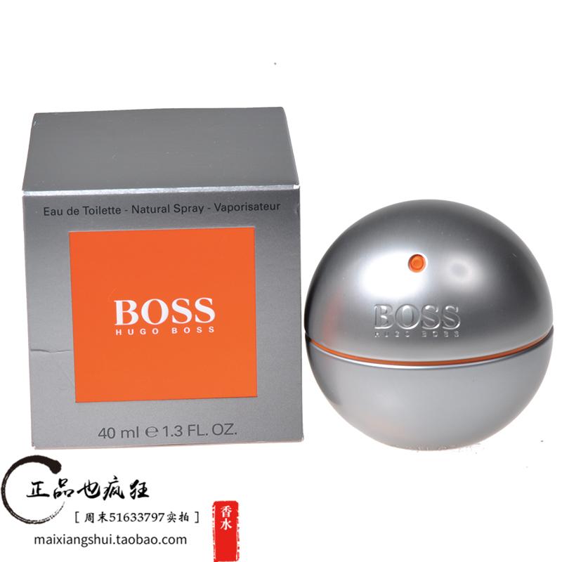 Hugo trùm Boss bạc trắng năng động bạc đất xám đất trắng mát nam trắng eau de toilette 2/40 / 90M - Nước hoa