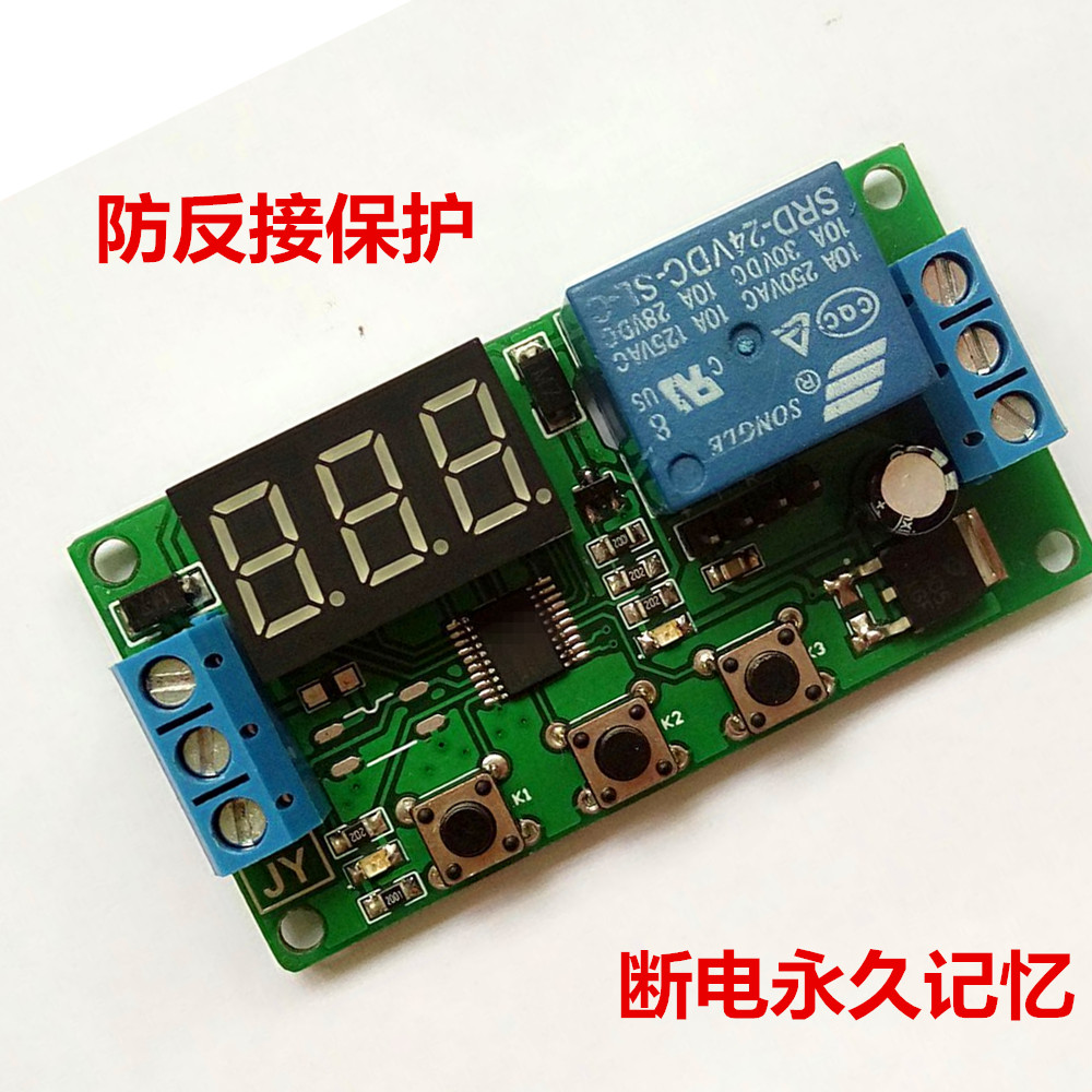 Usd 988 Jy 1 Way Relay Module Trigger Delay Power Off Pull Circuit Lightbox Moreview