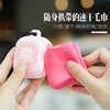Cold sense sports towel sweat wicking men and women quick-drying cooling cold bath towel outdoor running fitness pocket wrist sweat towel