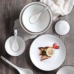 【十件套】日式家用盘子陶瓷碗碟套装
