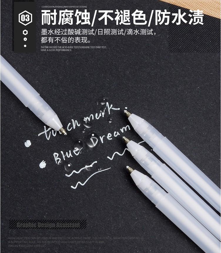 touchmark高光筆白色銀新色金色彩鉛手繪素描高光筆學新生用黑卡紙白(規格不同下單詢價哦)dc