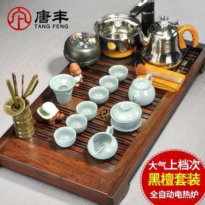 唐丰黑檀实木茶盘整套功夫茶具汝窑哥窑陶瓷套装四合一自动电热炉