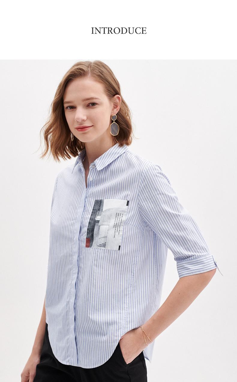 伊芙丽洋气衬衣2019夏装新款前短后长小开叉下摆衬衣条纹短袖衬衫