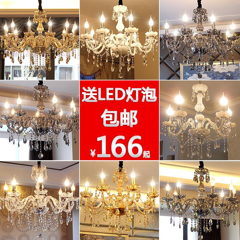 欧式水晶客厅卧室吊灯现代奢华灯具灯简欧蜡烛简约餐厅大气水晶灯