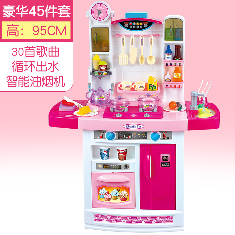 Usd 34 48 Play House Kitchen Toys 1 3 6 Years Old 5 Little Girl