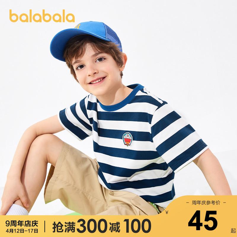 【哆啦A梦IP】巴拉巴拉童装儿童2021新款男童条纹t恤短袖亲子装潮