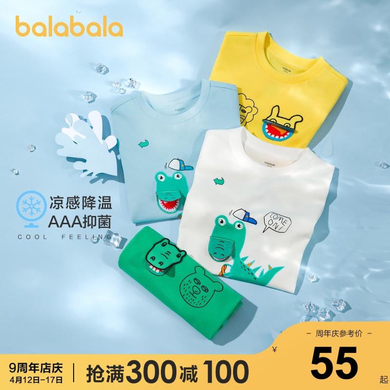 巴拉巴拉儿童T恤男童短袖宝宝上衣2021新款夏装童装小恐龙时尚