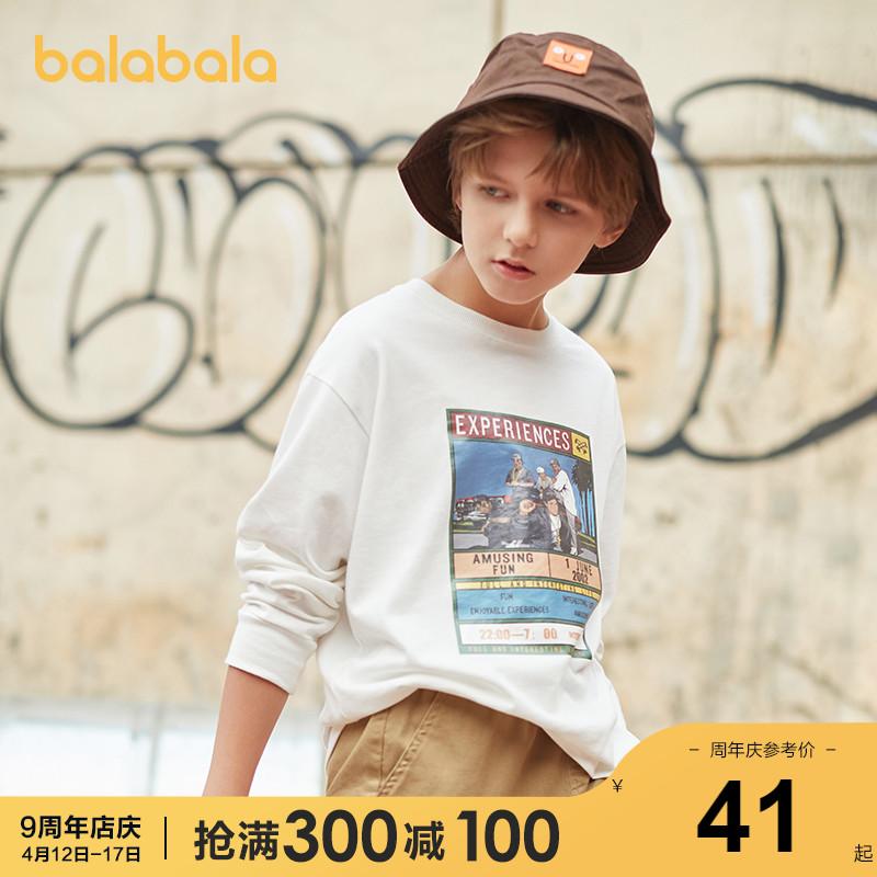 巴拉巴拉男童卫衣儿童宽松韩范打底衫2021新款春装男大童休闲童装