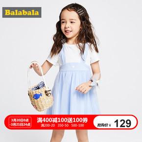 Платья, юбки,  Бала бала превышать западный стиль девочки платье принцессы ребенок юбка лето 2019 новый ребенок вуаль платье, цена 1469 руб