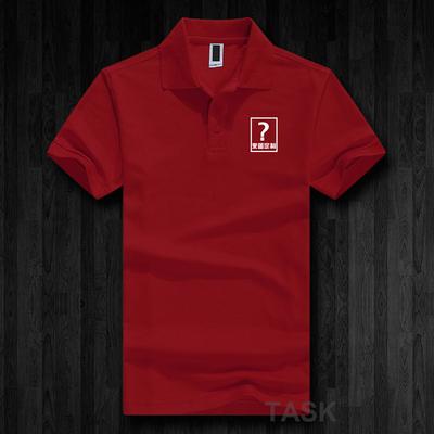 Một tùy chỉnh cotton POLO áo sơ mi diy class quảng cáo quần áo áo sơ mi văn hóa áo yếm t-shirt tùy chỉnh bán buôn ngắn tay mùa hè áo thun nam có cổ Polo