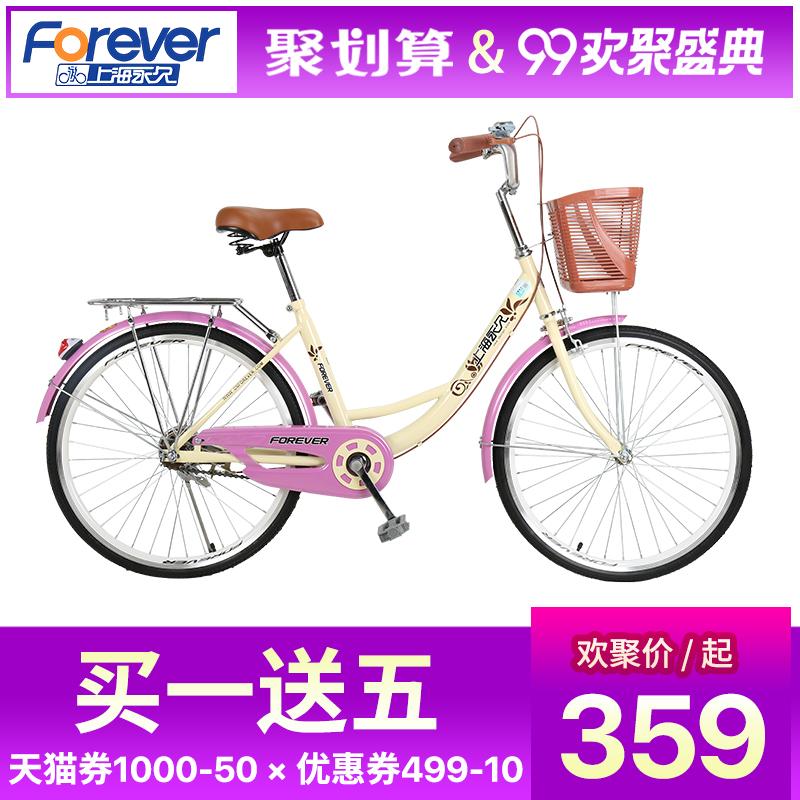 Постоянный велосипед для взрослых 24/26 дюйма один Скорость света городская пригородная леди обычный Общий один автомобиль