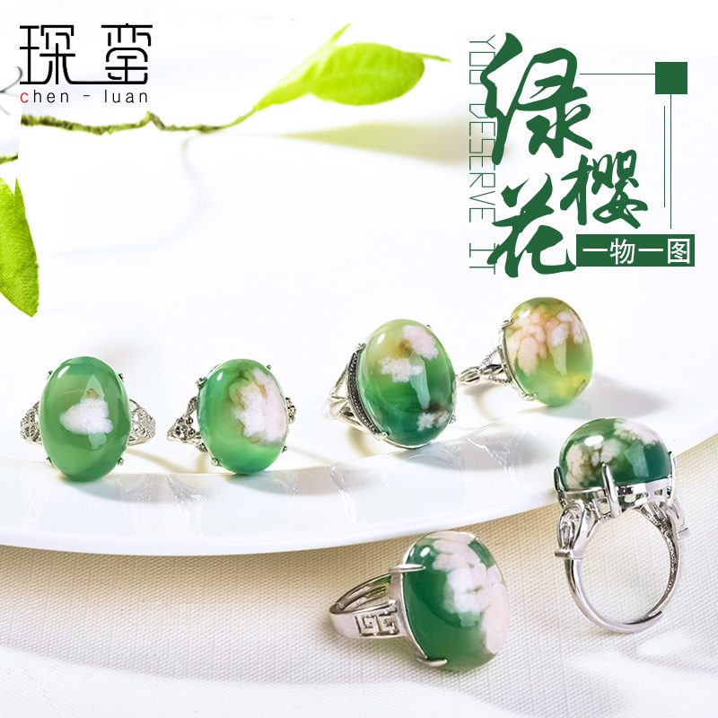 s925 silver green cherry Agate ring lady a figure Ice Ice flower open ring fashion personality