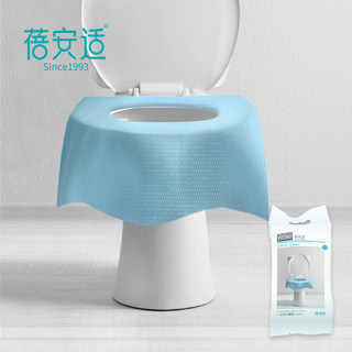 Bei An appropriate disposable toilet mat lengthened models female hotel travel Paste toilet potty sets portable maternal Tourism