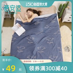 Bei Anshi Travel Hotel Adult Dirty Dirty Sleeping Bag Indoor Hotel Lightweight Business Travel Portable Thick and Thin Cotton Sheets