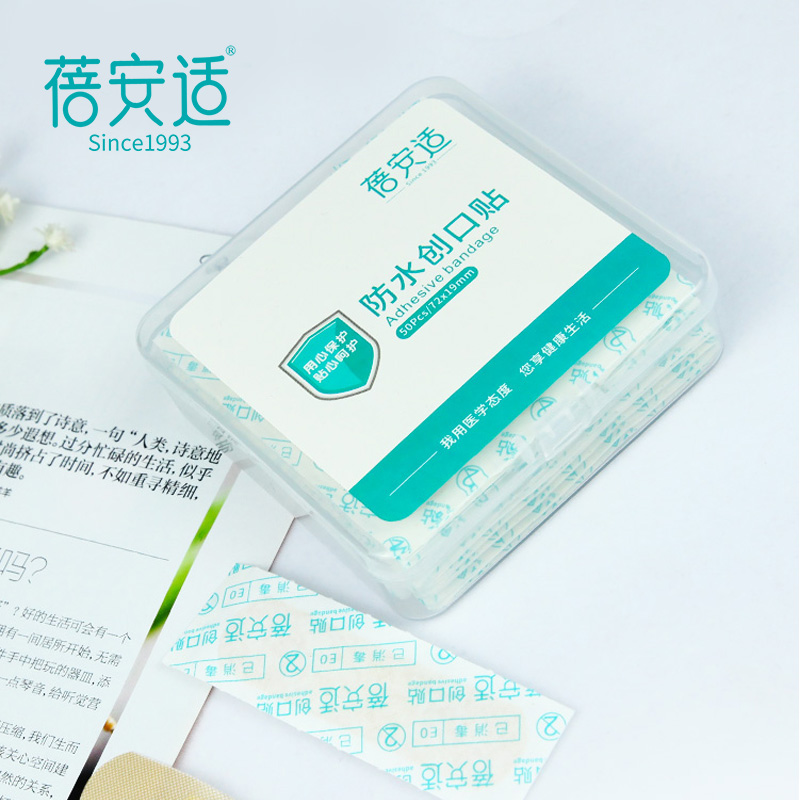 Yan Anshi 100 tablets can be posted disposable alcohol cotton tablet spander travel waterproof breathable blood paste