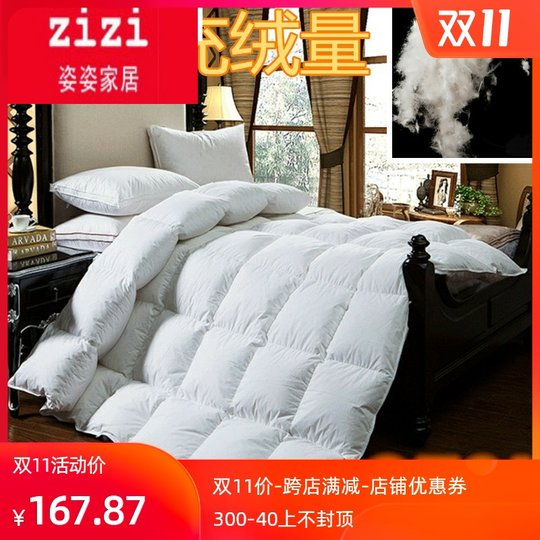 Posture posture white goose winter duvet is 6 Jin [Jin equal to 0.5 kg] 8 Jin [Jin equal to 0.5 kg] 10 Jin [Jin equal to 0.5 kg] double thick warm quilt Spring core is cheap