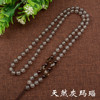 Natural gray agate hand-knitted necklace rope emerald pendant rope men and women crystal jade pendant lanyard pendant