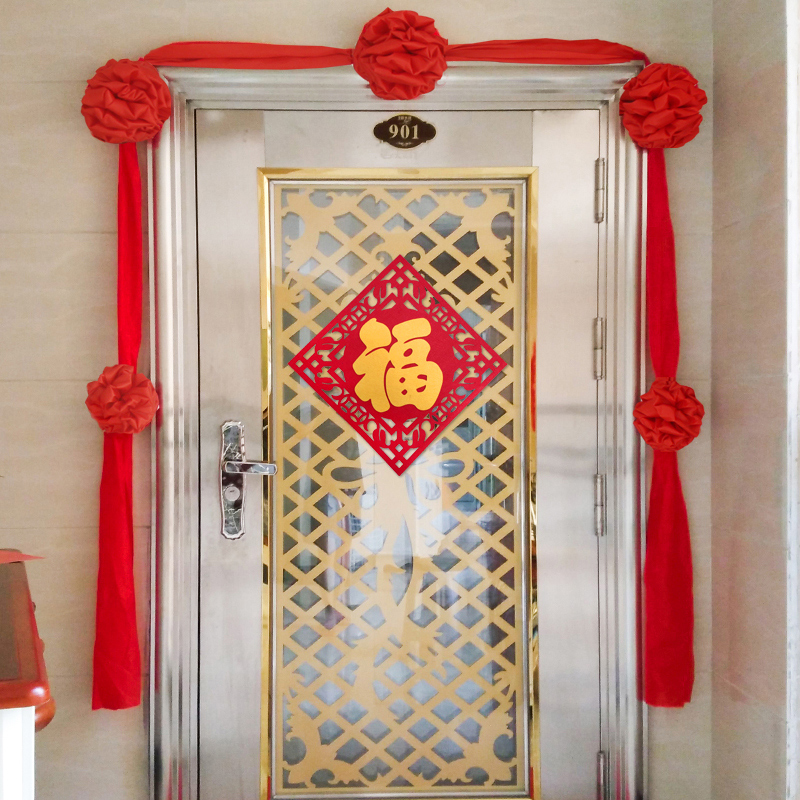 New House Red Flower Ball Festive Door Cloth Decoration Wedding Home Move Moved Into Supplies