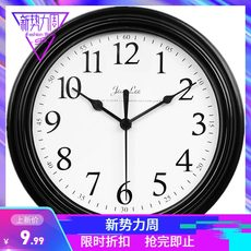 Daily special modern clock clock living room bedroom household circular battery digital clock wall watch wall clock