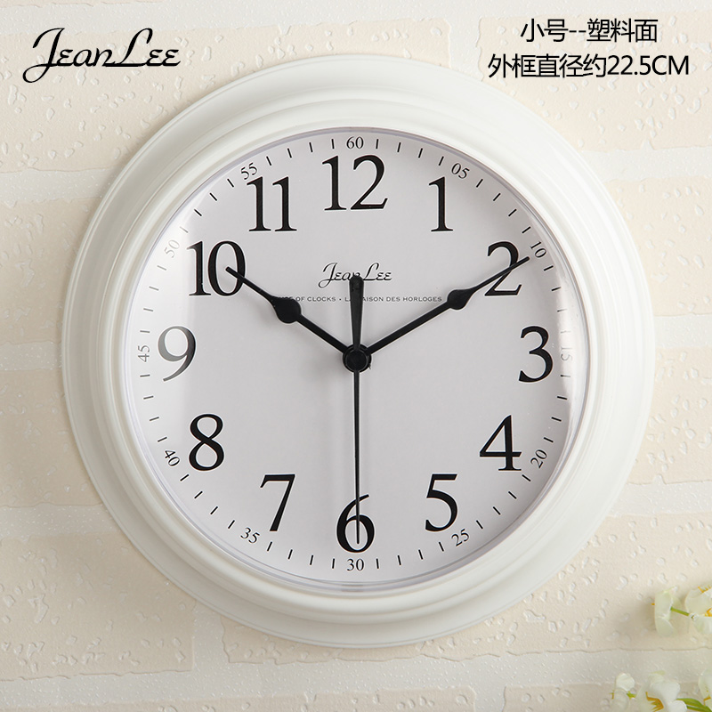 Daily Specials Modern Simple Clock Wall Clock Living Room Bedroom Household Round Battery