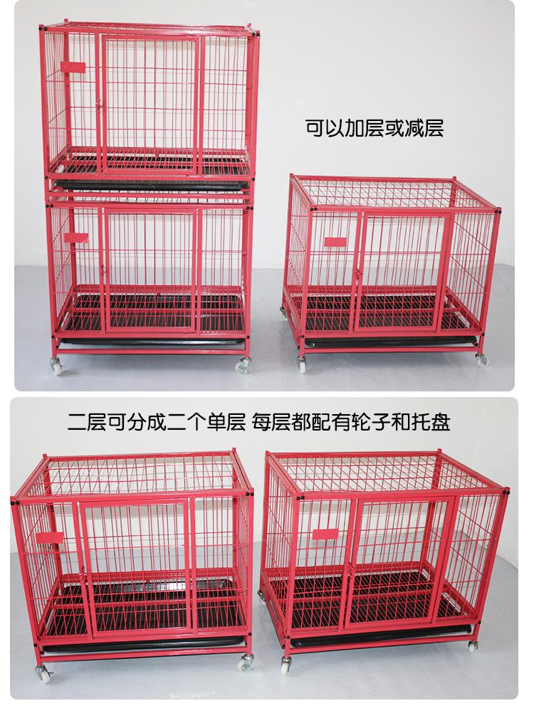 狗籠78*53*130雙層寵物狗籠子泰迪貴賓兔子籠小型犬籠 上下可分體