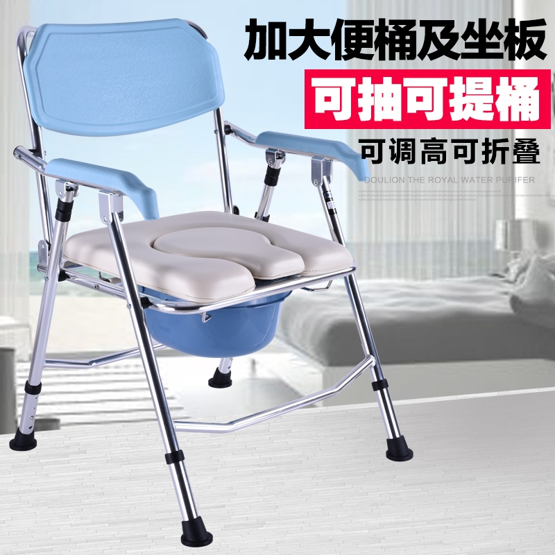 USD 55.46] Elderly stool chair old man toilet seat pregnant woman ...