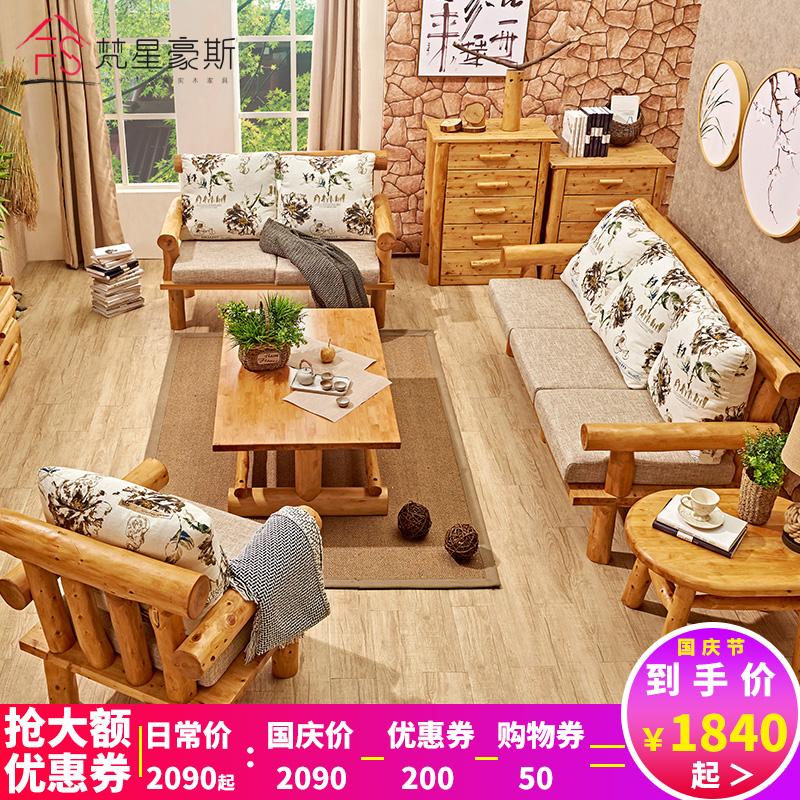 現代中式全實木沙發組合 民宿柏木客廳木蠟油家具 原木沙發三人位