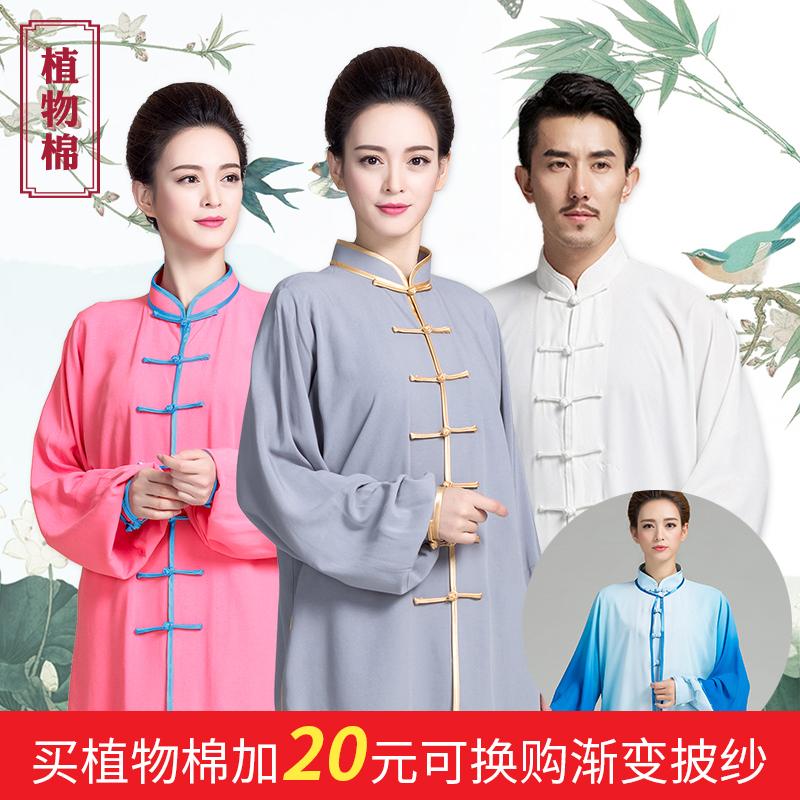 Завод хлопок Одежда для одежды Tai Chi для летних боевых искусств мужской Одежда Tai Chi среднего возраста демисезонный Утреннее упражнение