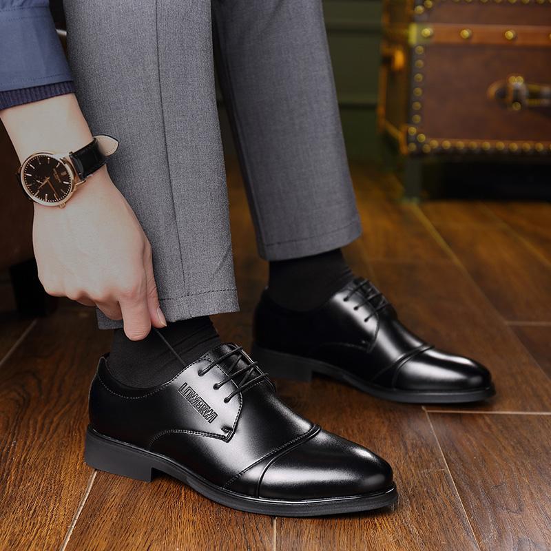 春季青年男士鞋韩版休闲系带鞋子正装尖头男鞋商务皮鞋男透气