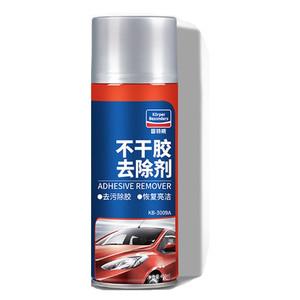 除胶剂汽车玻璃家用脱胶强力不伤漆非万能清除不干胶清洁去胶神器