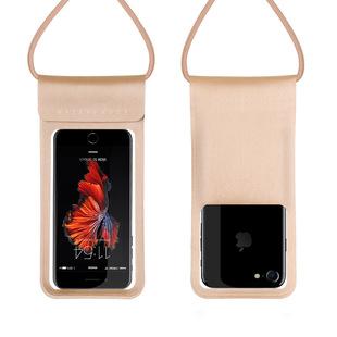 【抖音同款】手机可触屏拍照防水袋