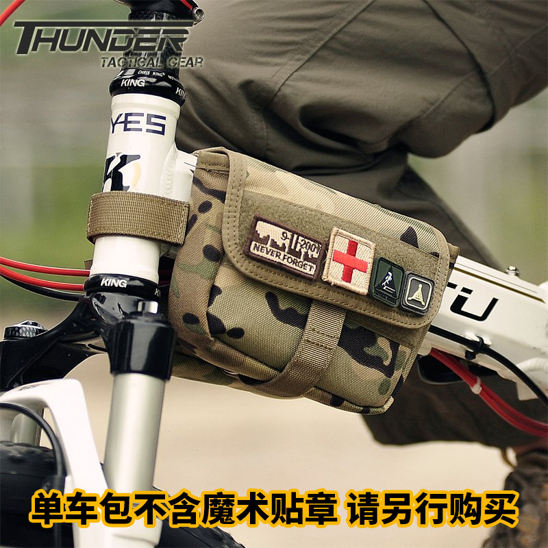 THUNDER bike package ride chartered front package Army fans riding  equipment mountain bike on tube package