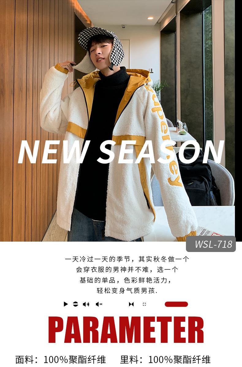 秋冬季新款男士拼色羊羔绒夹克港风宽松潮流外套 A438-W718-P120